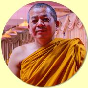 Phra Maha Chamrat