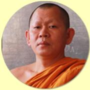 Phra Maha Phai Thun