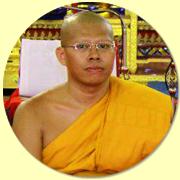 Phra Maha Winai