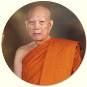 Phra Tham Suthi